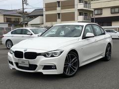 BMW320d Mスポーツ エディションシャドー 限定車 19AW