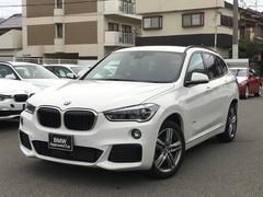 BMW X1sDrive18i Mスポーツ コンフォPKG LEDヘッド