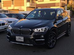 BMW X1xDrive 18d xライン コンフォ ACC ヘッドUP
