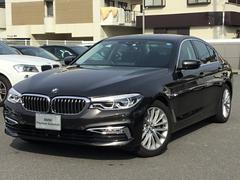 BMW530iラグジュアリー コンフォPKG ヘッドアップ 試乗車
