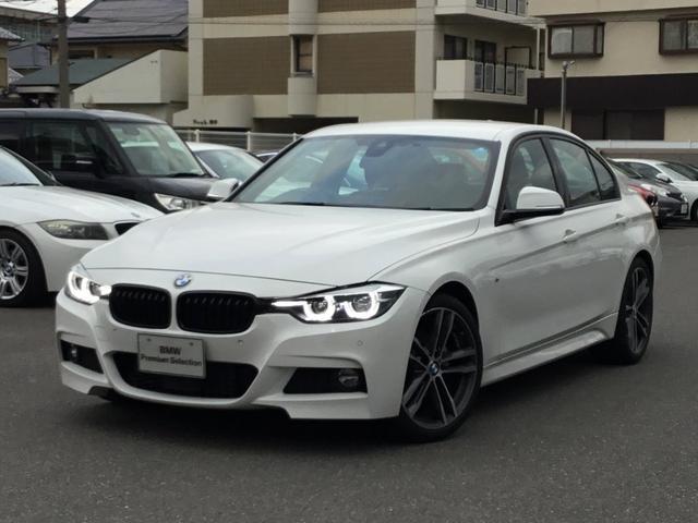 BMW 320d Mスポーツ エディションシャドー ワンオナ 黒革