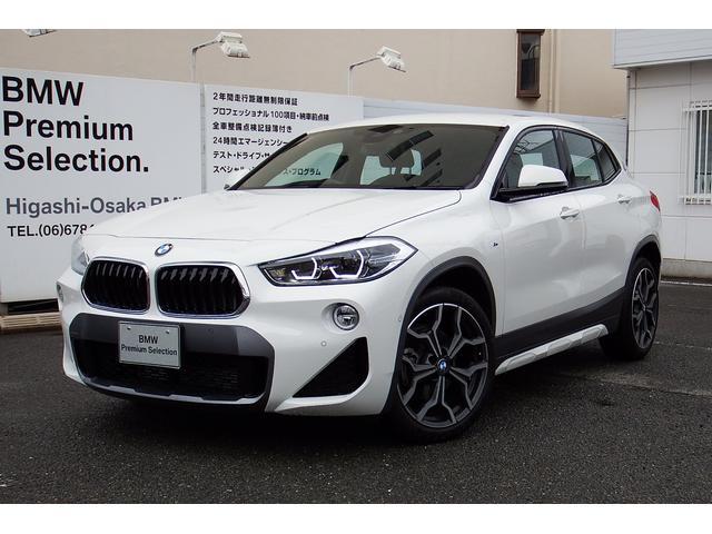 BMW sDrive 18i MスポーツX 試乗車 コンフォPKG