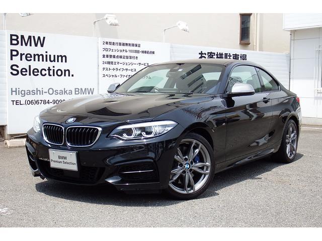 BMW M240iクーペ 後記型 黒革 ACC Pサポ 試乗車