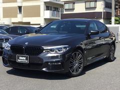 BMW530e Mスポーツアイパフォーマンス 黒革 ヘッドアップ