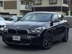 BMW X2xDrive 20i MスポーツX試乗車 コンフォートPKG