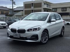 BMW218dアクティブツアラー ラグジュアリー ACC Pサポ