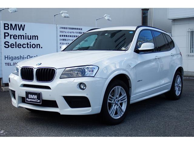 BMW xDrive 20d Mスポーツ ワンオナ 地デジ クルコン