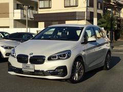 BMW218iアクティブツアラー ラグジュアリー Pサポ コンフォ
