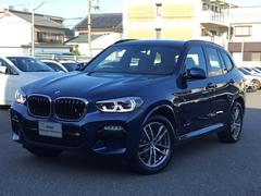 BMW X3xDrive 20i Mスポーツ 茶革 ハイラインP 試乗車