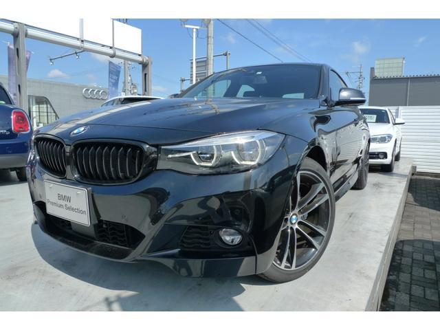BMW 320d xDrive グランツーリスモ Mスポーツ