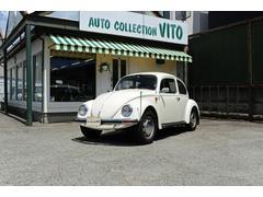 VW ビートル1200LS 取説&整備記録簿