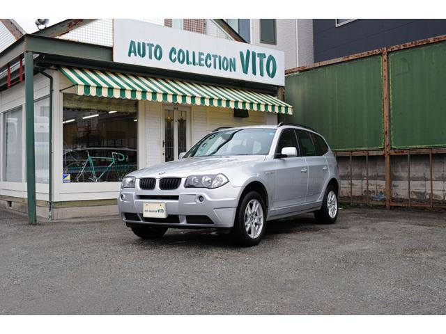 BMW 2.5i ワンオーナー
