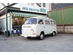 VW タイプIIウェストファリア ポップアップルーフ クーラー&FFヒーター
