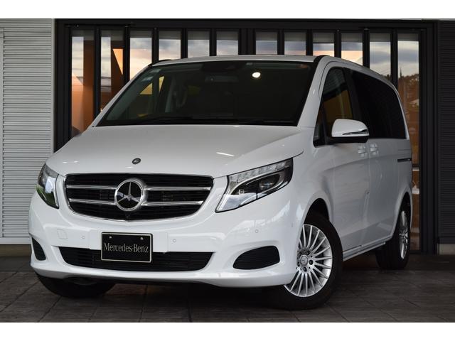 メルセデス・ベンツ V220d セーフティP 新車保証継承