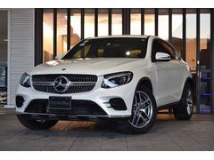 M・ベンツGLC220d 4マチック クーペスポーツ 新車保証継承