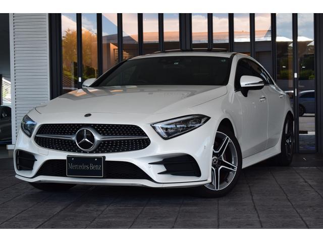 メルセデス・ベンツ CLSクラス CLS220d スポーツ エクスクルーシブパッケージ エクスクルーシブP ガラスSR 認定中古車保証24ヶ月