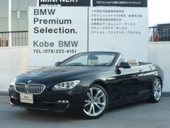 BMW650iカブリオレ コンフォートP Dアシスト 19AW
