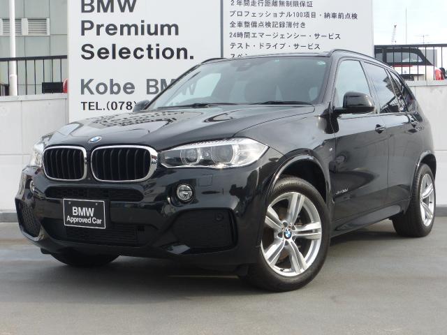 BMW xDrive 35d Mスポーツ黒革シート ドライバアシスト