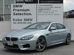 BMW M6グランクーペ 弊社デモカー シルバーストーン ソフトクローズ