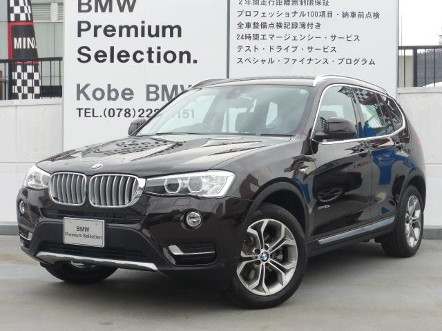 BMW xDrive 20d Xライン黒革18AW パワーリヤゲート