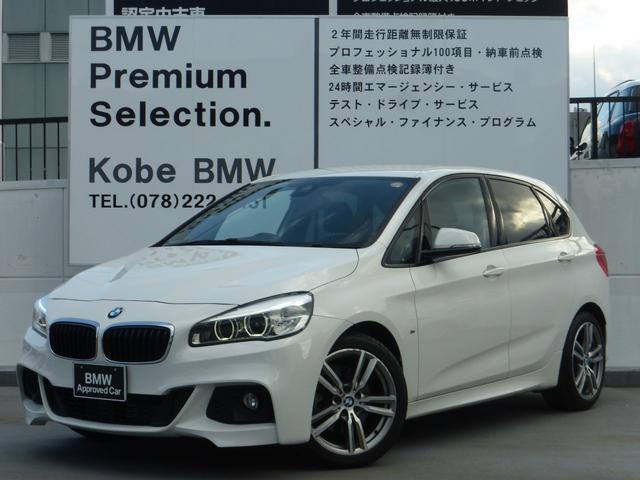 BMW 218iアクティブツアラー Mスポーツ 黒革 サーボPS