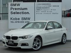 BMW320d Mスポーツ クルコン Dアシスト 18AW 検付