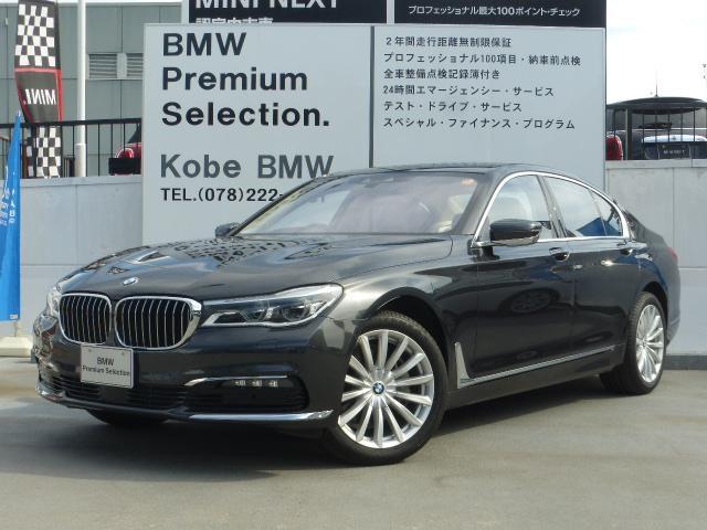 BMW 740iプラスP 弊社デモカー ガラスSR 19AW