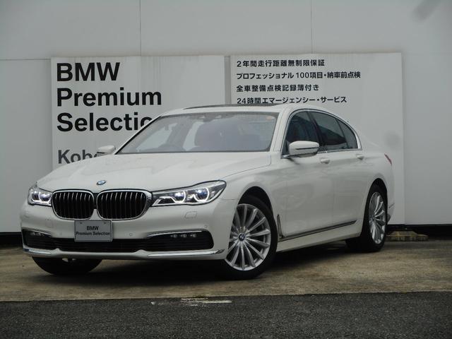 BMW 740iプラスP茶革レーザーライト弊社デモカーPサポートSR