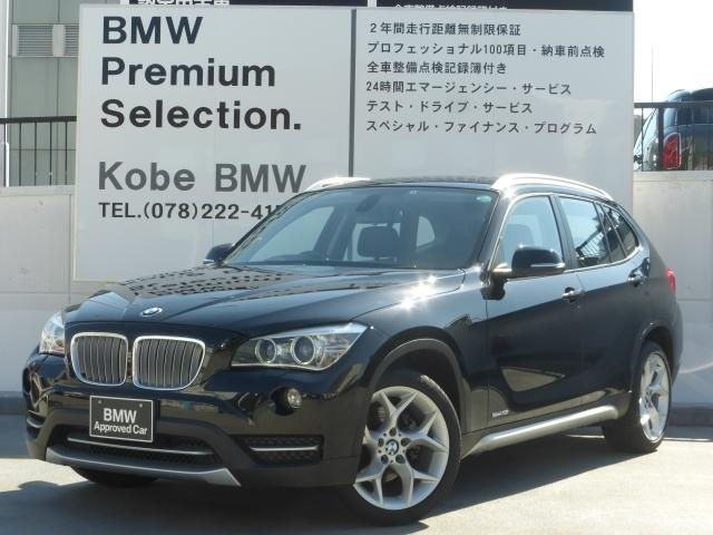 BMW sDrive 18i xライン 純正ナビ Bluetooth