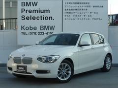 BMW116i スタイル 純正HDDナビ