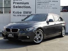 BMW320dブルーパフォーマンス Mスポーツ PWリヤゲート