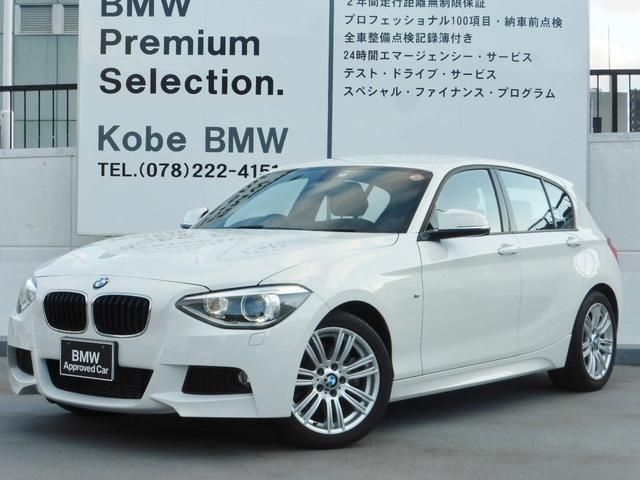BMW 116i Mスポーツ プラスP Bカメラ 純正HDDナビ