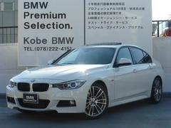 BMW320i Mスポーツ SR OP19AW キセノン フィルム