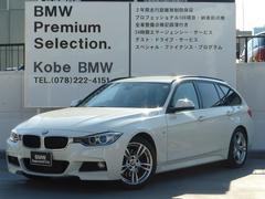 BMW328iツーリング Mスポーツ 黒革 地デジ PWリヤゲート