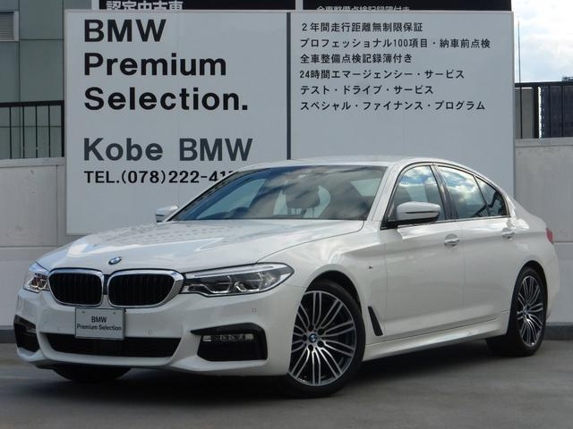 BMW 523d Mスポーツ 弊社デモカー デビューP 黒革19AW