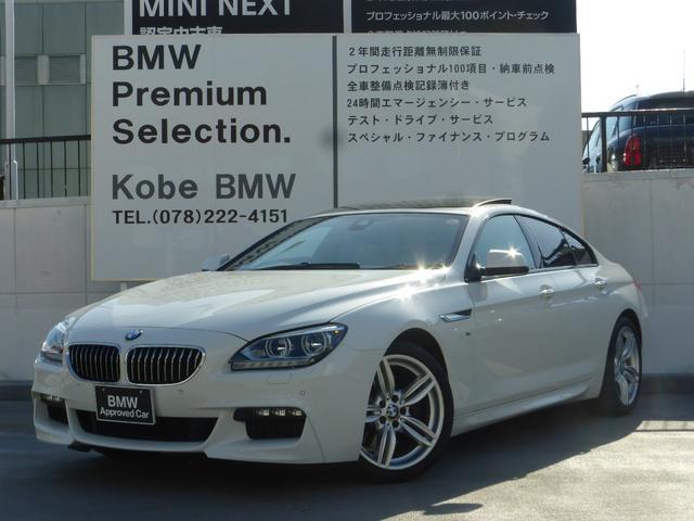 BMW 640iグランクーペ Mスポーツ SRアイボリーレザーLED