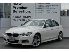 BMW330e Mスポーツアイパフォーマンス 弊社デモカー LED