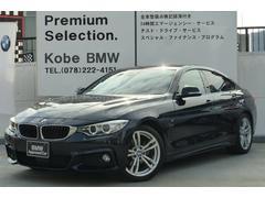 BMW420iグランクーペ Mスポーツ 純シートヒーターACC地D