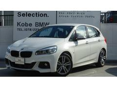 BMW218iアクティブツアラー MスポーツデモカーコンフォートP