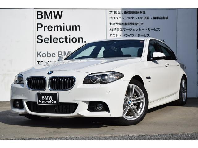 BMW 523d MスポーツACC Dアシスト 18AW