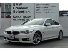 BMW420iグランクーペ MスポーツACCレーンチェンジW TV