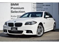 BMW523d MスポーツACC Dアシスト 18AW
