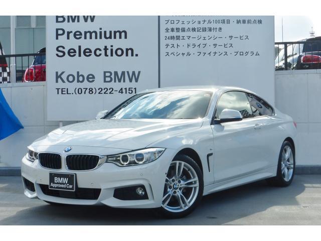 BMW 420iクーペ Mスポーツ ACC トップビューC