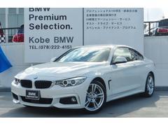 BMW420iクーペ Mスポーツ ACC トップビューC