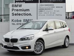BMW218dグランツアラー ラグジュアリー コンフォートP 黒革