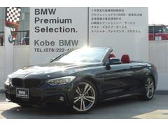 BMW435iカブリオレ MスポーツACC赤革HUD左ハLED