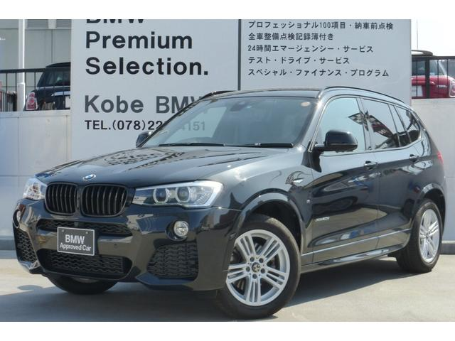 BMW xDrive 20d Mスポーツ Sヒーター トップビューC