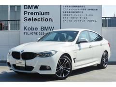 BMW320d xDrive グランツーリスモ Mスポーツ19AW