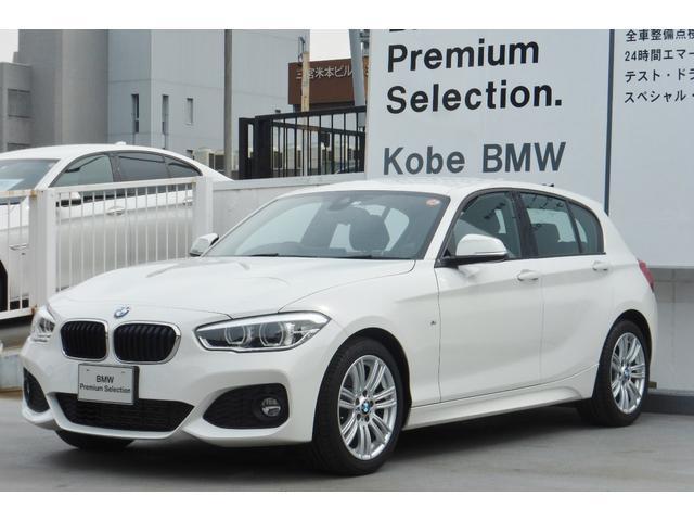 BMW 118d Mスポーツ クルコン LEDライト Dアシスト
