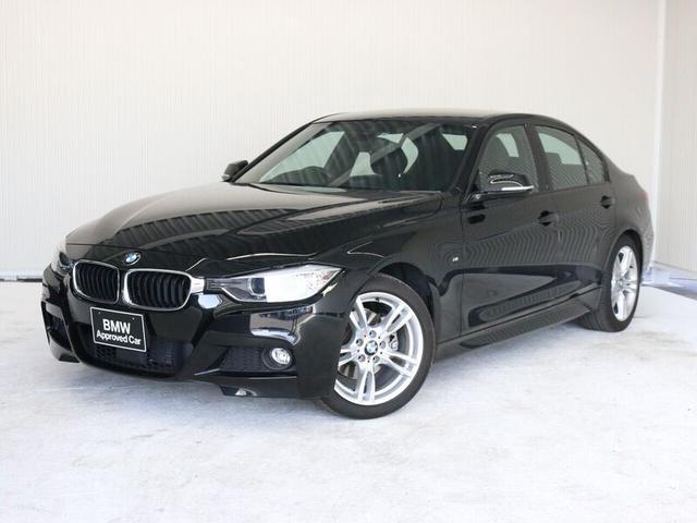 BMW 320d Mスポーツ アクティブクルーズC